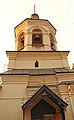Церковь евдокии, 2.jpg