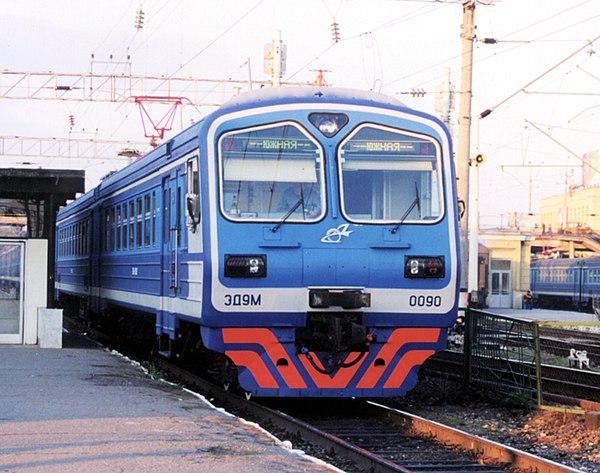 Электропоезд ЭД9М-0090 в