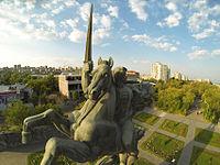 Գայի արձան.JPG