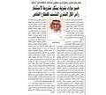 حسين المزنعي6.png