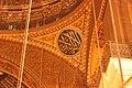 صور مسجد محمد علي من الداخل 4.jpg