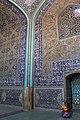 مسجد شیخ لطف الله شهر اصفهان ایران.jpg