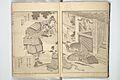 『絵本和漢誉』-Picture Book on Heroes of China and Japan (Ehon wakan no homare) MET 2013 882 08.jpg