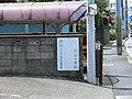 マルフク - panoramio (263).jpg