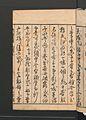 一蝶画譜-Itchō Picture Album (Itchō gafu) MET JIB100 1 005.jpg