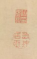 伊藤若冲筆 伝池大雅賛 寒山拾得図-Hanshan and Shide (Japanese- Kanzan and Jittoku) MET 2015 300 215 D1 Burke.jpg