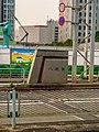 八潮橋西詰 - panoramio.jpg