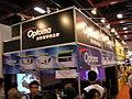 台北電腦展2008年8月1日 - panoramio - Tianmu peter.jpg