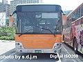 大有巴士 048-AD 20080108.jpg