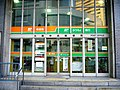 大阪中央郵便局・ゆうちょ銀行大阪支店.JPG