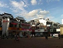 安徽,屯溪老街3.jpg
