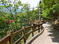 巴龔橋竣工紀念柱 Monument for the Completion of Balong Bridge - panoramio.jpg