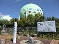 新潟県の重心点.JPG