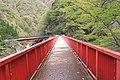 旧山彦橋 - panoramio.jpg
