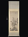 明 沈周 秋林閒釣圖 軸-Silent Angler in an Autumn Wood MET DP-13849-001.jpg
