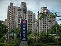 松德公園旁景觀 - panoramio - Tianmu peter (48).jpg