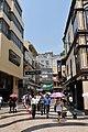 澳门Macau China Xinjiang Urumqi Welcome you to tour the, Китай Синьцзя - panoramio (5).jpg