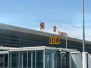 Yantai Penglai International Airport