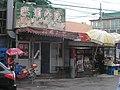 瑠璃廠(リュウリーチャン)大衆食堂と駄菓子屋.jpg