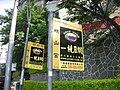 聯營公車明山宮站牌 20080416.jpg