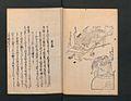 職人盡歌合-Poetry Contest by Various Artisans (Shokunin zukushi uta-awase) MET JIB97 010.jpg