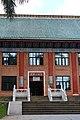 華南理工大學建築工程系院樓.jpg