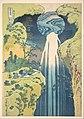 諸國瀧廻リ 木曽路ノ奥 阿彌陀ヶ瀧-The Amida Falls in the Far Reaches of the Kisokaidō Road (Kisoji no oku Amida-ga-taki), from the series A Tour of Waterfalls in Various Provinces (Shokoku taki meguri) MET DP141260.jpg