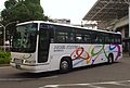 豊栄交通230.JPG