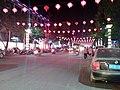 防城区人民路2013国庆节 - panoramio.jpg