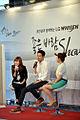 조인성, LG 휘센 1일 바람 캐스터 변신 (15).jpg