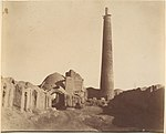-Minaret of the Chief Mosque at Damghan, 1026–1029- MET DP203010.jpg