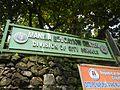 0059jfArroceros Manila Ermita Villegas Streetfvf 11.jpg