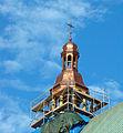 1010 Bazylika archikatedralna św Jakuba Szczecin sygnaturka 1.jpg