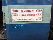 11077 Jhelum Express.jpg