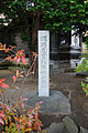 131103 Seikatei Sapporo Hokkaido Japan06n.jpg