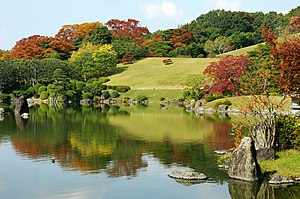 Expo Commemoration Park - The Japanese Garden