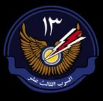 13 Squadron RSAF.png