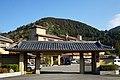 140322 Azumaen Unzen Nagasaki pref Japan01s3.jpg