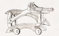 1470 - Tun de cetate pe afet mobil Rosetti arta 210.png