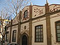 153 Antic Mercat, façana al c. Pere Ramon.jpg