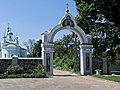 18-220-0138 Тригірський Троїцький монастир.jpg