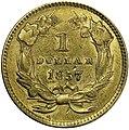 1857 gold dollar reverse.jpg