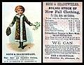 1881 - Koch & Shankweiler - Trade Card - 2 - Allentown PA.jpg