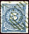 1884 Uruguay 5c Mi57b.jpg