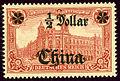 1905 DP in China 0,5 dollar Mi34A.jpg