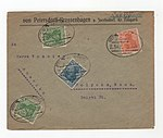 1921 Holyoke letter from Germany.jpg