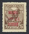 1924 due carmine 12k inverted nh.jpg