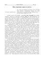 1928 1У.pdf