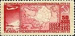 1932 polaryear mixedperf nh 297.jpg
