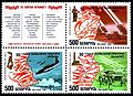 1994. Stamp of Belarus 0064-0066.jpg